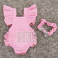 Комплект 68-74 3-7 мес детский летний ромпер боди с крылышками повязка для девочек малышей БАТИСТ 6093 Розовый