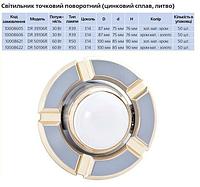 Світильник точковий Delux MR16 G5.3 HDL16106R поворотний хром матовий - золото, фото 1