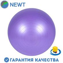 Мяч для фитнеса (фитбол) 75 см Newt HMS фиолетовый