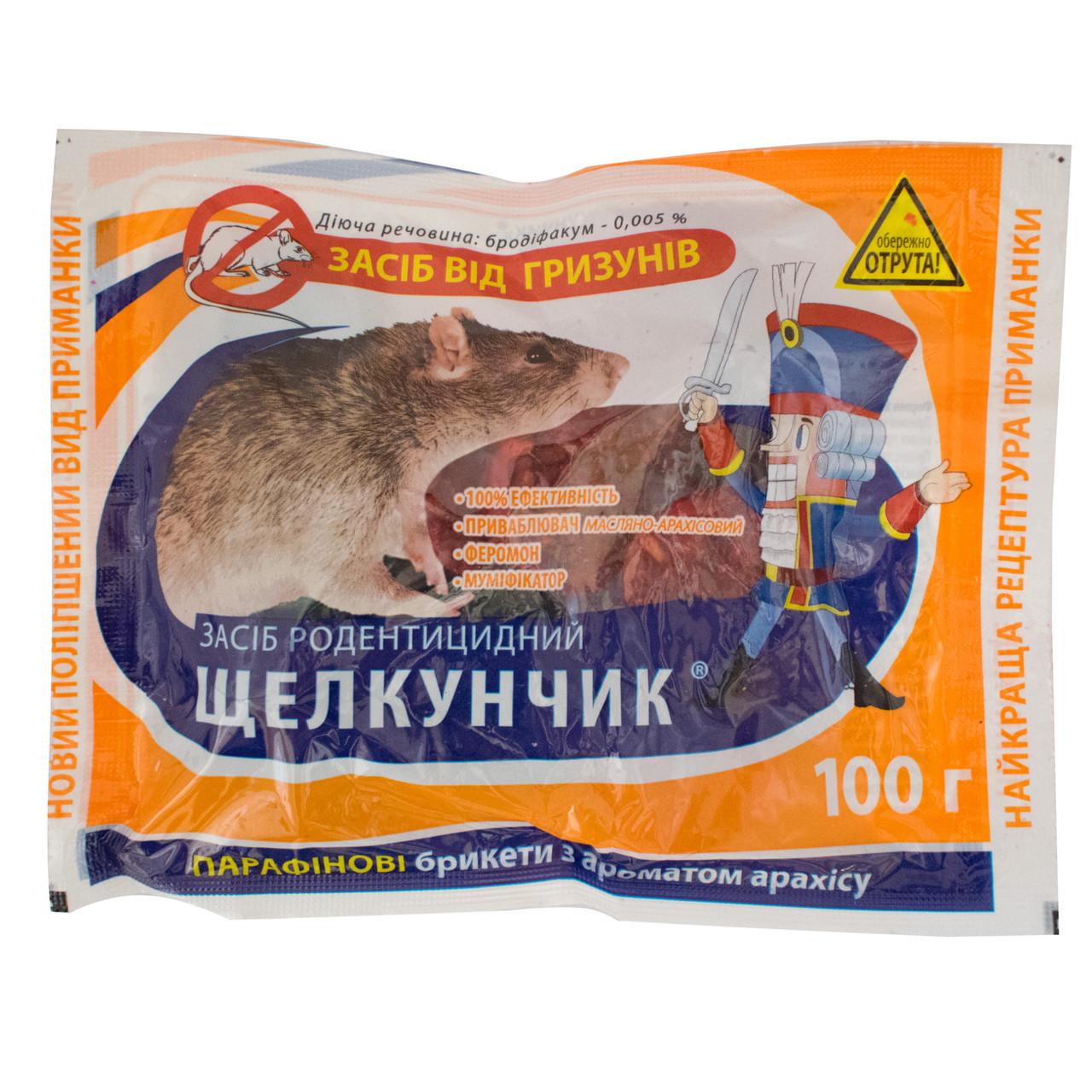 Парафиновые брикеты от крыс и мышей Щелкунчик 100 г