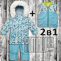 Термо 2 в 1 парка + жилет 104 (98) 3-4 года зимний детский раздельный комбинезон на овчине для детей зима 2994