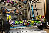 Гироборд Smart Balance 10,5 inch - Хип хоп, фото 4
