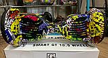 Гироборд Smart Balance 10,5 inch - Хип хоп, фото 2
