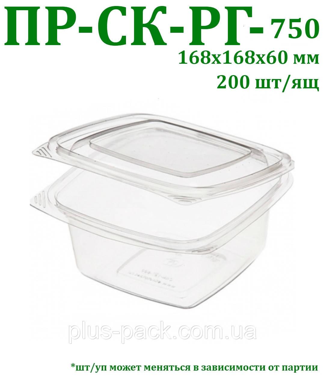 Упаковка пластикова для харчових продуктів