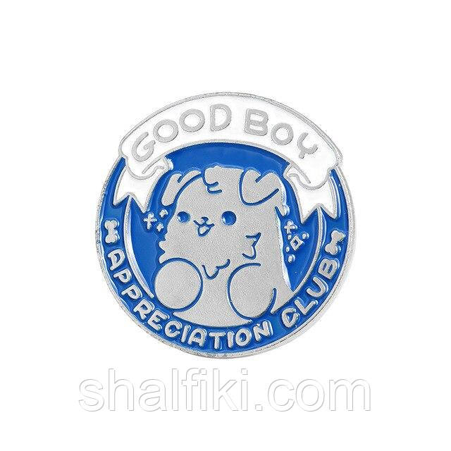 """Пёс Good boy appreciation club"" значок (пин) металлический"