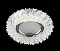 Светильник встраиваемый с LED подсветкой Citilux S/СLR  LED MR-16