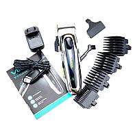 Профессиональная машинка для стрижки волос с насадками VGR V-018 LED дисплей | триммер для волос, фото 1