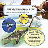 Динозаври, фото 5