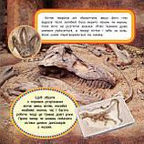 Динозаври, фото 6
