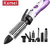 Профессиональный фен для сушки волос 7 в 1 Kemei CFJ-KM-585 | воздушный стайлер для укладки волос