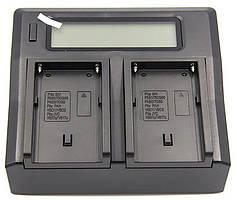 Зарядное устройство для фотоаппарата Sony Dual NP-F970 (CH980222) PowerPlant