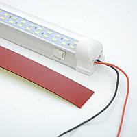 Подсветка салона с выключателем 24V T8  (33,5см) белая - под стеклом/выключатель/двойная (1шт) 3100