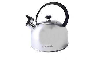 Чайник нержавеющий Astor - 2,5 л GK2025 (GK2025), (Оригинал)