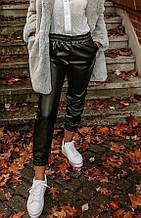 Теплые  брюки Джоггеры женские  из экокожи 44-50 р арт 436.