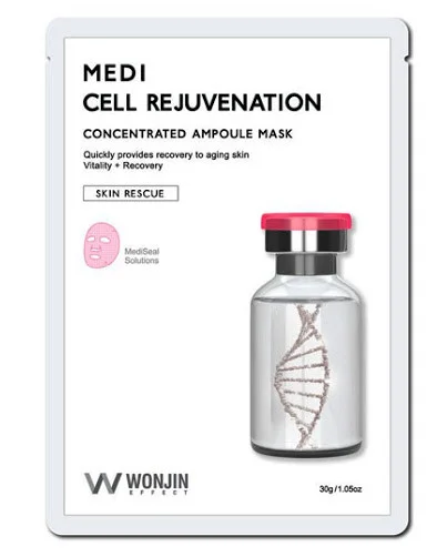 Ампульная маска с коллагеном Wonjin Medi Cell Rejuvenation Concentrated Ampoule Mask