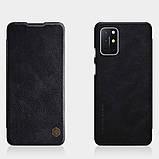 Nillkin Oneplus 8T Qin leather Black case Кожаный Чехол Книжка, фото 5
