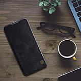 Nillkin Oneplus 8T Qin leather Black case Кожаный Чехол Книжка, фото 6