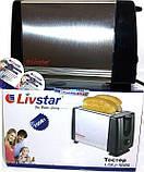 Тостер LivStar металлический корпус, фото 2