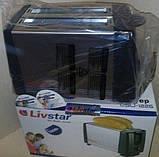 Тостер LivStar металлический корпус, фото 4