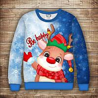 Свитшот рождественский с 3D принтом Олень Be happy. Взрослые и детские размеры