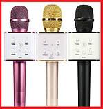 Беспроводной Караоке Микрофон Bluetooth Q7 в ЧЕХЛЕ, фото 3
