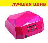 Лампа гибридная для сушки лака Diamond 36 Вт, фото 6