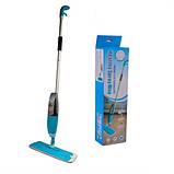 Швабра с распылителем Healthy Spray Mop, фото 4