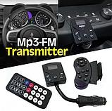 FM-модулятор с пультом управления на руль трансмиттер, фото 4