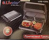Гриль, электрогриль LIVSTAR 800Вт, фото 2
