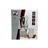 Блендер погружной PROMOTEC 4в1 PM 590, фото 3