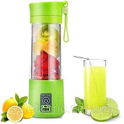 Блендер - шейкер USB Smart Juice Cup Fruits для коктейлей и смузи