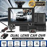 """Автомобильный видеорегистратор на 3 камеры Recorder 4 """"HD 1080P, фото 2"""