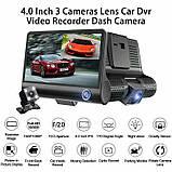"""Автомобильный видеорегистратор на 3 камеры Recorder 4 """"HD 1080P, фото 3"""