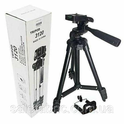 Штатив для камеры телефона Tripod 3120