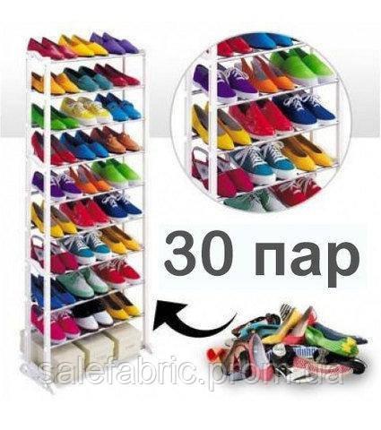 Полка для обуви на 30 пар Amazing Shoe Rack
