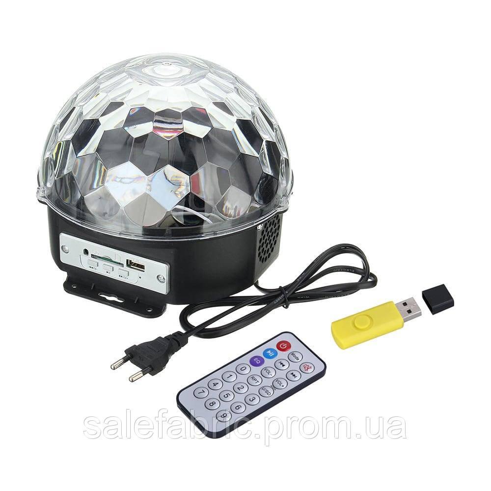 MP3 Диско-шар проектор LED Crystal Magic Ball Light  колонка БЕЗ БЛЮТУЗ