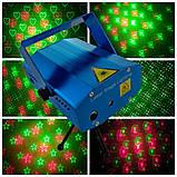 Лазерный проектор Диско Лазер стробоскоп для дома, кафе,бара,, фото 2