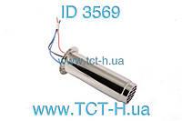 Спираль для фена 3 провода с резистором, мощная
