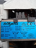 Двигатель Samsung SY-2UA001A  Б\У, фото 5