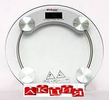 Весы напольные Livstar круглые, фото 2