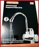 Чудо кран Проточный водонагреватель бойлер Delimano, фото 3