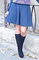 Юбка теплая синего цвета