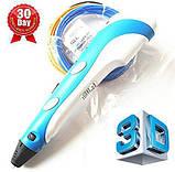 3Д ручка с LCD дисплеем Smart 3D pen-2 Рисование пластиком, фото 2