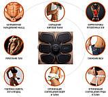 Тренажер для пресса, миостимулятор, EMS Trainer PRO 3в1 с бабочками на мышцы рук, фото 4