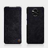 Nillkin Xiaomi Poco X3 NFC Qin leather Black case Кожаный Чехол Книжка, фото 4
