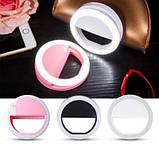 Светодиодное Кольцо Для Селфи Selfie Ring Light лампа, фото 3