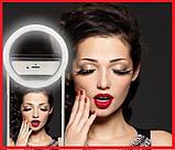 Светодиодное Кольцо Для Селфи Selfie Ring Light лампа, фото 4