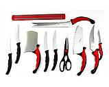 Набор ножей CONTOUR PRO 11 в 1, фото 3