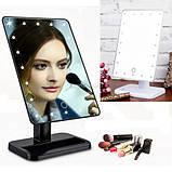 """Зеркало для макияжа с подсветкой """"Large LED Mirror"""" 22 светодиода, фото 2"""
