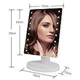 """Зеркало для макияжа с подсветкой """"Large LED Mirror"""" 22 светодиода, фото 4"""